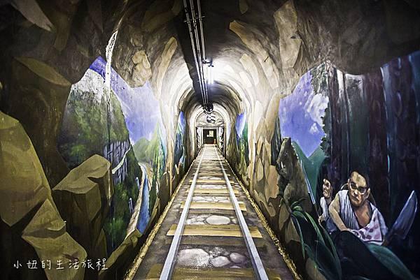 角板山遊憩區-戰備隧道-2.jpg