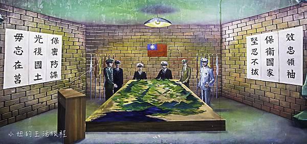 角板山遊憩區-戰備隧道-1.jpg