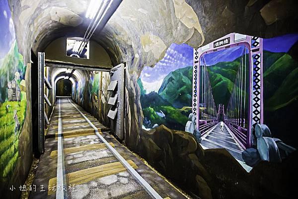 角板山遊憩區-戰備隧道-3.jpg