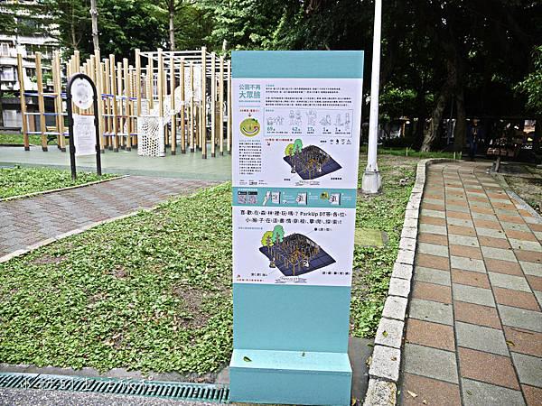 樹德公園,景化公園,朝陽公園,中安-1.jpg