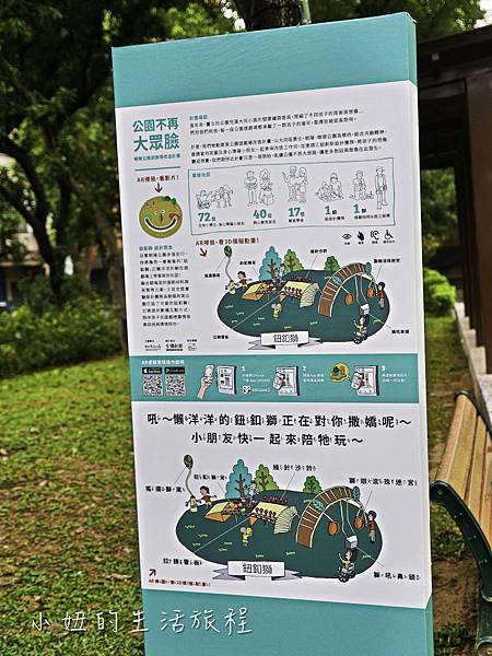 樹德公園,景化公園,朝陽公園,中安-34.jpg