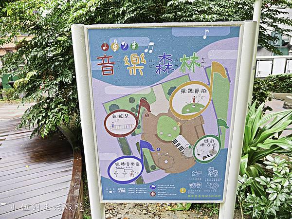 樹德公園,景化公園,朝陽公園,中安-53.jpg