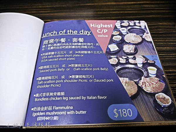 鮮力士陶鍋、樂力士燒肉-14.jpg