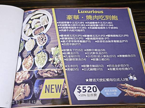 鮮力士陶鍋、樂力士燒肉-15.jpg