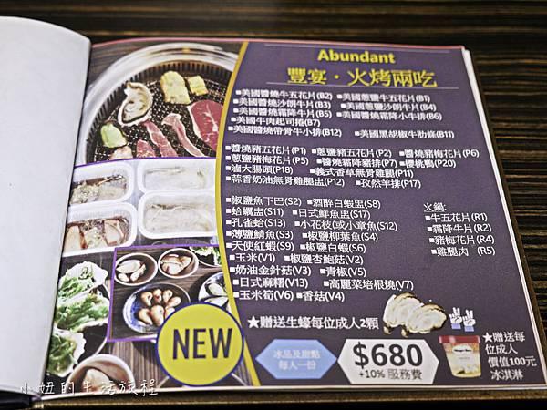 鮮力士陶鍋、樂力士燒肉-16.jpg
