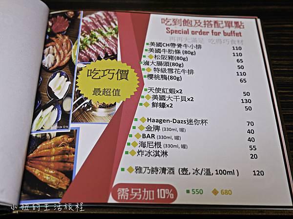 鮮力士陶鍋、樂力士燒肉-18.jpg
