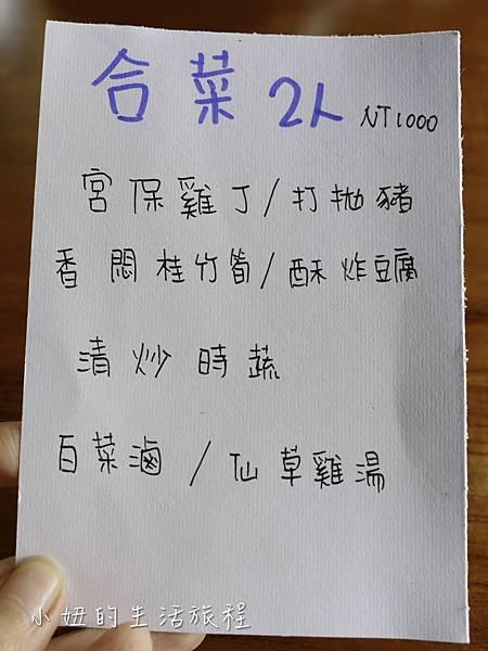 大樂之野景觀餐廳,新竹關西-1.jpg