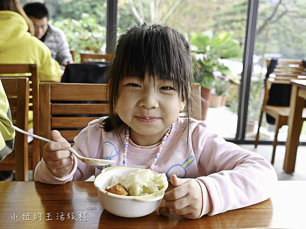 大樂之野景觀餐廳,新竹關西-11.jpg