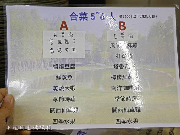 大樂之野景觀餐廳,新竹關西-25.jpg