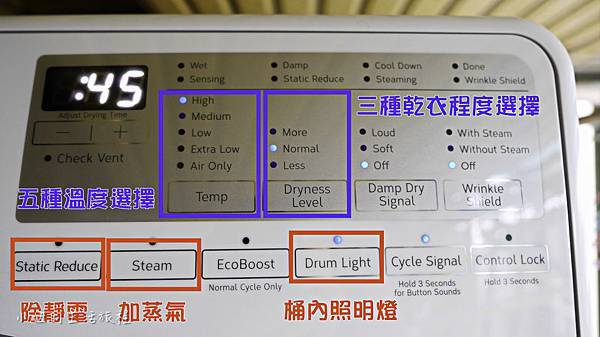 Whirlpool惠而浦,15公斤,滾筒洗衣機,瓦斯乾衣機-28.jpg