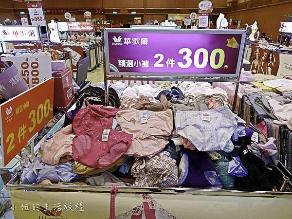 sogo內衣特賣會,忠孝sogo,2018-27.jpg