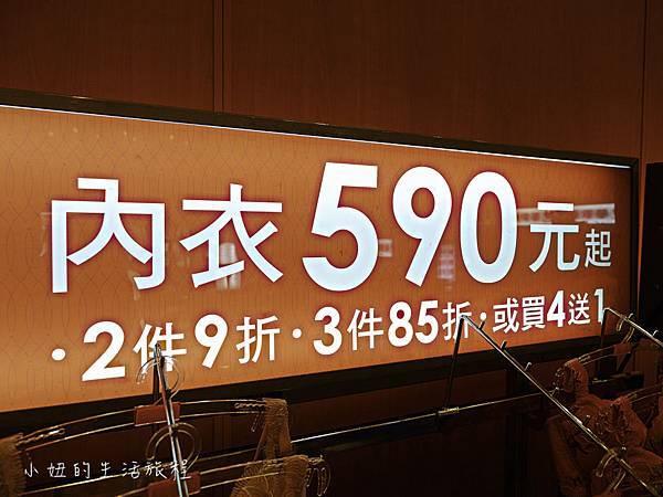 sogo內衣特賣會,忠孝sogo,2018-31.jpg