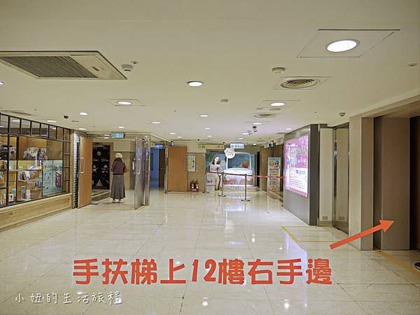 sogo內衣特賣會,忠孝sogo,2018-62.jpg