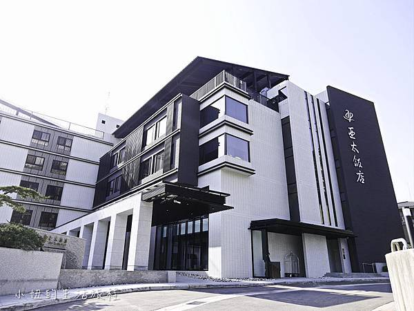 北投亞太飯店, Asia Pacific Hotel Beitou-6.jpg