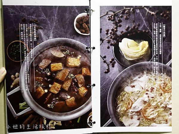 青花嬌,王品,麻辣鍋,鴛鴦鍋,中山-3.jpg