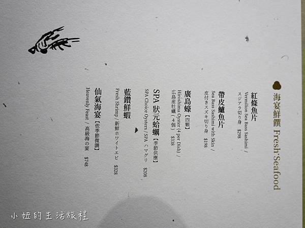 青花嬌,王品,麻辣鍋,鴛鴦鍋,中山-7.jpg