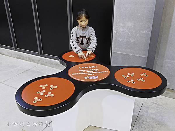 TOTOLO,陀陀螺,指尖陀螺博物館,宜蘭-35.jpg