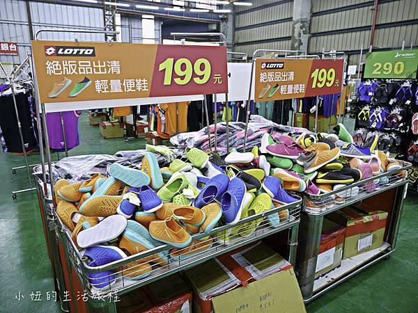 台中特賣會,運動鞋,鞋子,衣服-18.jpg