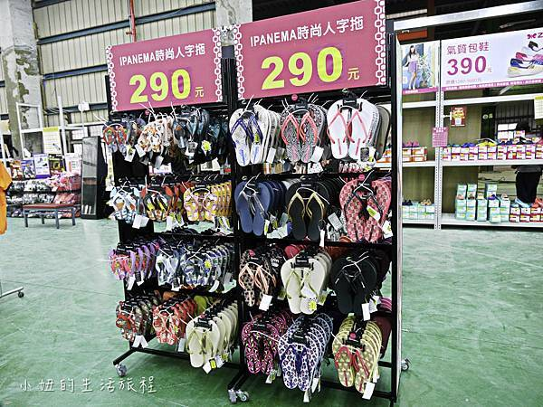 台中特賣會,運動鞋,鞋子,衣服-22.jpg