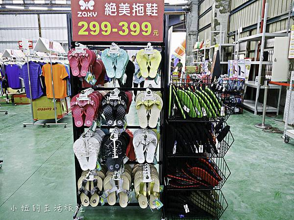 台中特賣會,運動鞋,鞋子,衣服-24.jpg