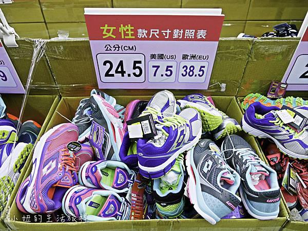 台中特賣會,運動鞋,鞋子,衣服-28.jpg