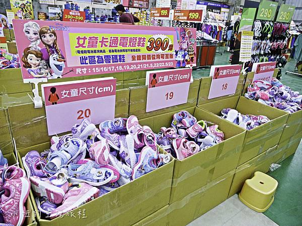 台中特賣會,運動鞋,鞋子,衣服-29.jpg