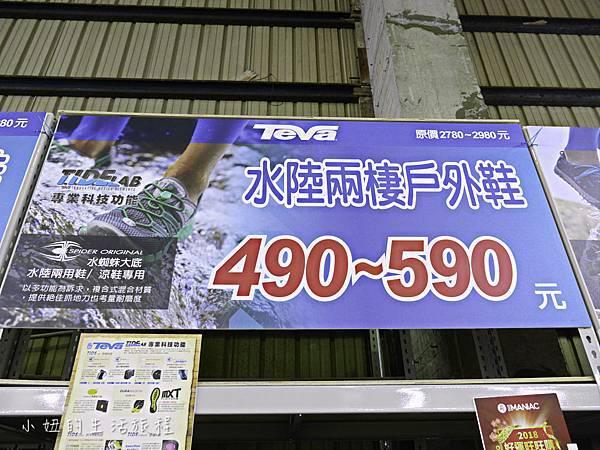 台中特賣會,運動鞋,鞋子,衣服-53.jpg