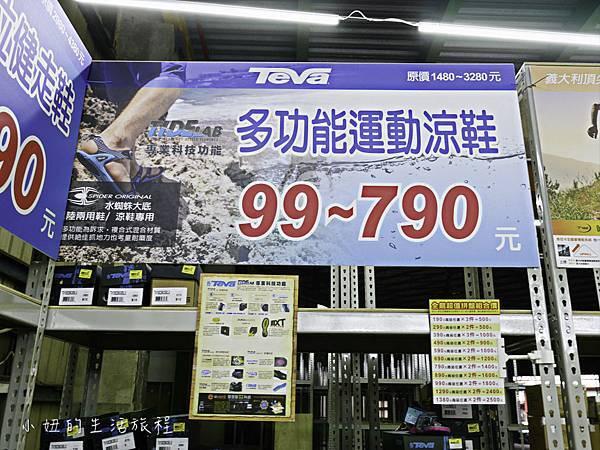 台中特賣會,運動鞋,鞋子,衣服-59.jpg