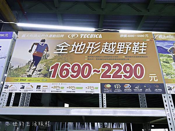 台中特賣會,運動鞋,鞋子,衣服-62.jpg