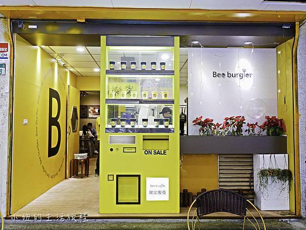 Bee burger,快樂蜂,板橋,早餐,早午餐-1.jpg