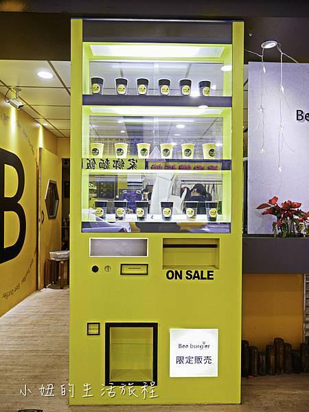 Bee burger,快樂蜂,板橋,早餐,早午餐-2.jpg