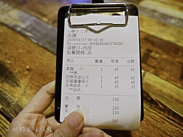 Bee burger,快樂蜂,板橋,早餐,早午餐-8.jpg