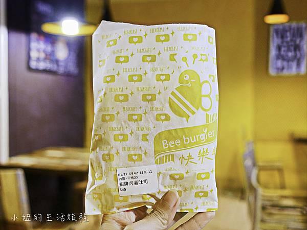 Bee burger,快樂蜂,板橋,早餐,早午餐-11.jpg