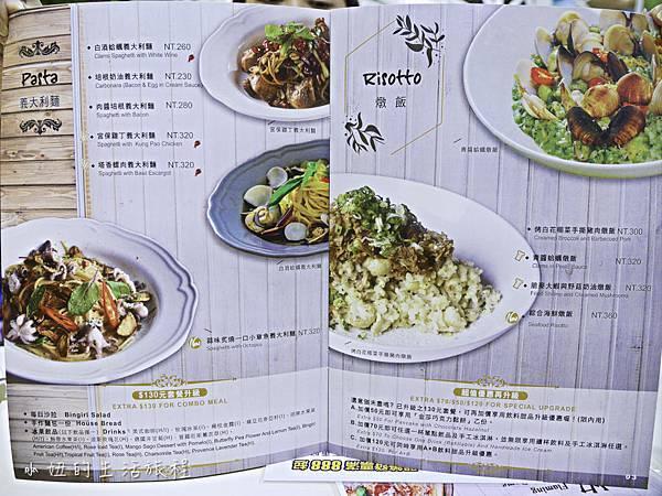 冰果甜心 Bingirl,att4fun 美食-23.jpg