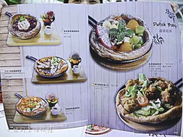 冰果甜心 Bingirl,att4fun 美食-26.jpg