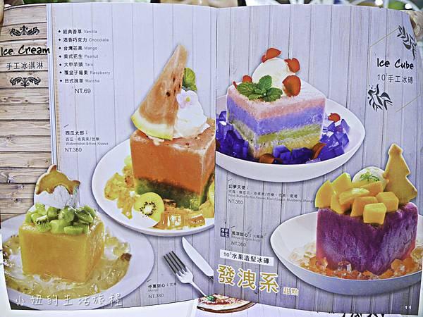 冰果甜心 Bingirl,att4fun 美食-27.jpg