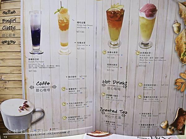 冰果甜心 Bingirl,att4fun 美食-28.jpg