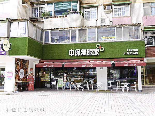 中保無限家,大直生活館,咖啡館,便當,簡餐,免費wifi-1.jpg