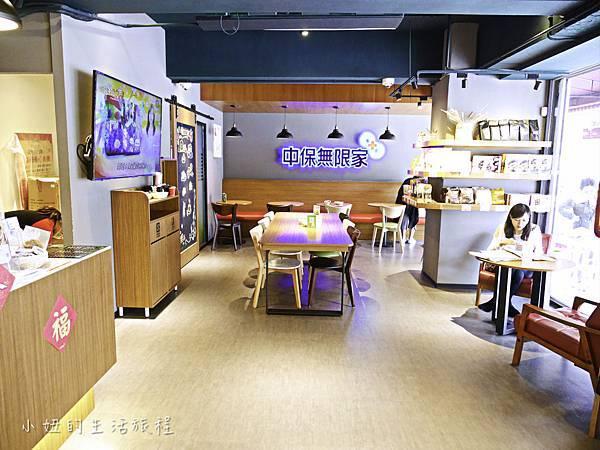中保無限家,大直生活館,咖啡館,便當,簡餐,免費wifi-5.jpg