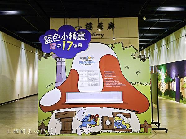 藍色小精靈 特展,2018,展覽,中正紀念堂-3.jpg