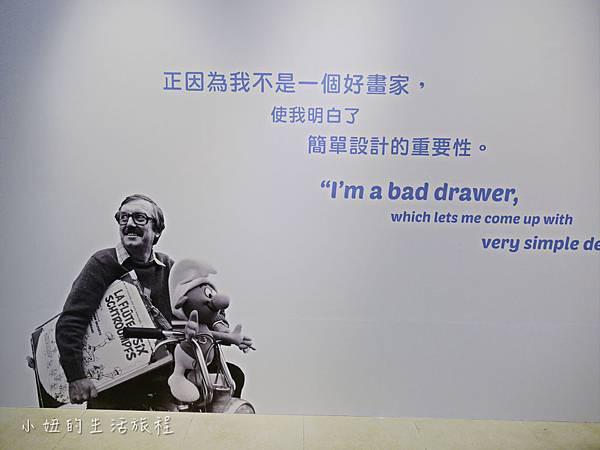 藍色小精靈 特展,2018,展覽,中正紀念堂-27.jpg