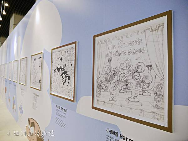 藍色小精靈 特展,2018,展覽,中正紀念堂-28.jpg