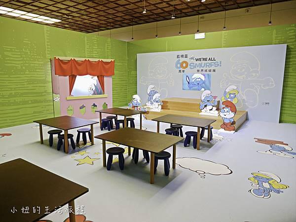 藍色小精靈 特展,2018,展覽,中正紀念堂-46.jpg