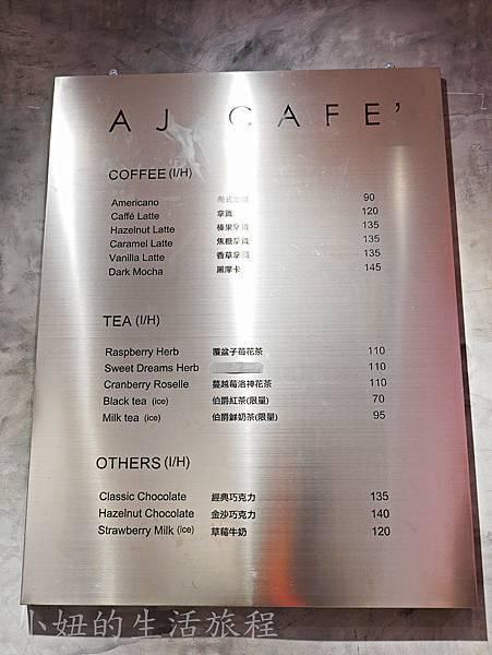 ajpeace cafe,桃園-5.jpg