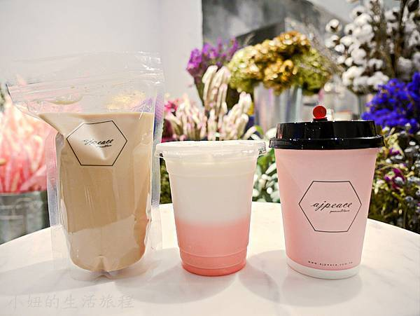 ajpeace cafe,桃園-21.jpg