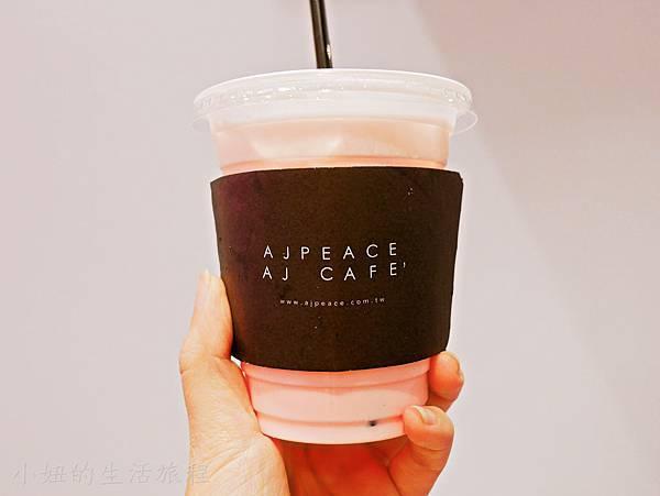 ajpeace cafe,桃園-23.jpg