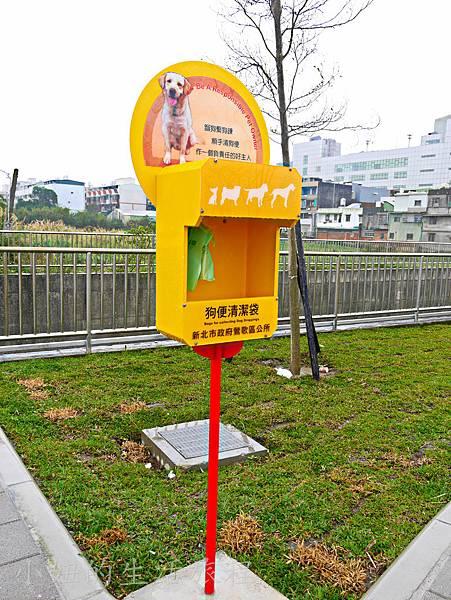 鳳福公園,鶯歌,特色公園-2.jpg