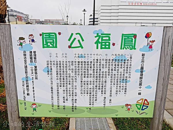 鳳福公園,鶯歌,特色公園-18.jpg