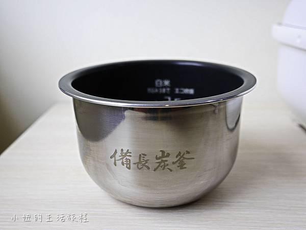 電子鍋-9.jpg