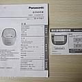 電子鍋-11.jpg